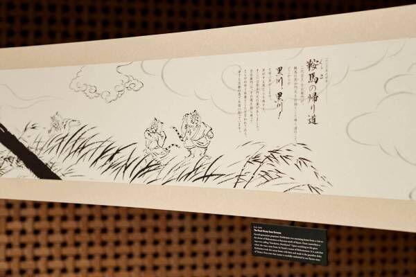 """とらやの歴史を""""絵巻物""""で辿る企画展示「千里起風」赤坂店で、夕陽の海がモチーフの限定羊羹も"""