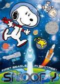 """""""宇宙飛行士""""スヌーピーが東京スカイツリー展望台をナビゲート、限定オリジナルグッズやコラボメニューも"""
