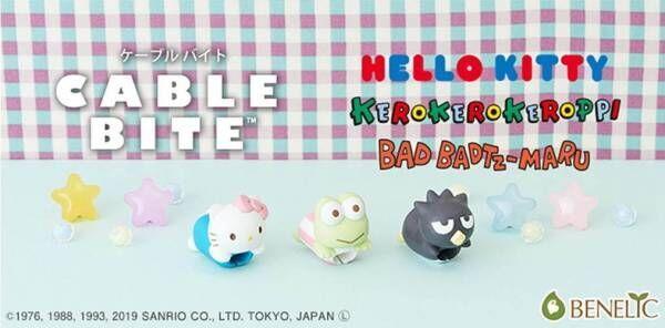 サンリオのハローキティ&バッドばつ丸のiPhoneケーブルアクセサリー「ケーブルバイト」発売
