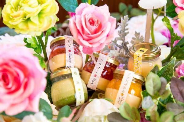 """""""花""""がコンセプトのプリン専門店「浜松プリンPriful」バラをイメージした花びら入りも"""