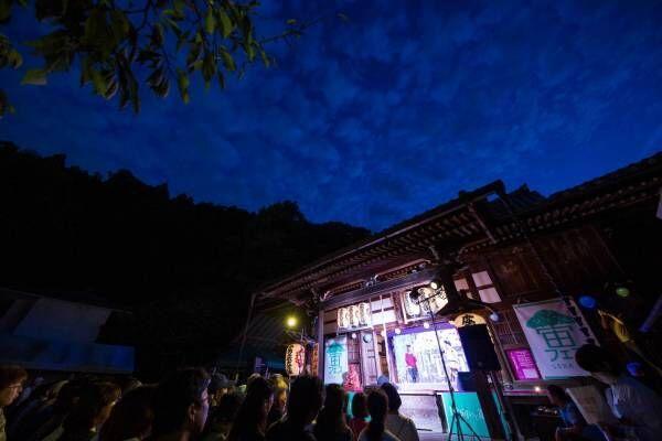 """「宙フェス 2019」京都嵐山・法輪寺で、月をスマホで撮影できる天体観測会など""""宇宙の不思議""""を体験"""