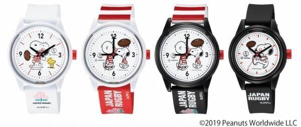スヌーピーの限定ユニセックス腕時計、ピーナッツの仲間たちがラグビーユニフォーム姿に