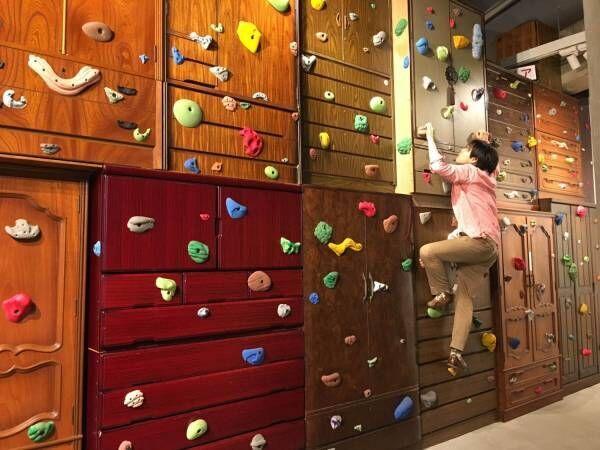 """展覧会「あそびのじかん」東京都現代美術館で、こどももおとなも楽しめる""""遊び""""がテーマ"""