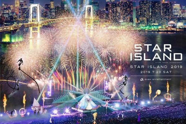 未来型花火「スターアイランド 2019」豊洲で開催、伝統×テクノロジーの花火エンターテイメント