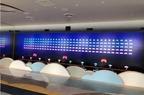 池袋サンシャイン60展望台で「天空の未確認展」10人同時プレイのスペースインベーダーやUMA資料展示