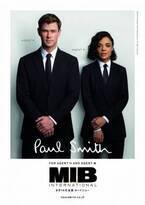 ポール・スミス×MIB最新作、ブラックスーツやエイリアン柄Tシャツなどがメンズ&ウィメンズから