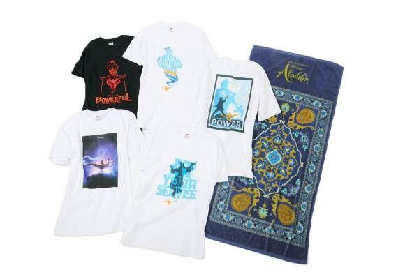 ディズニー実写版映画『アラジン』モチーフのTシャツ、タトラス&ストラダ エスト日比谷・大阪で