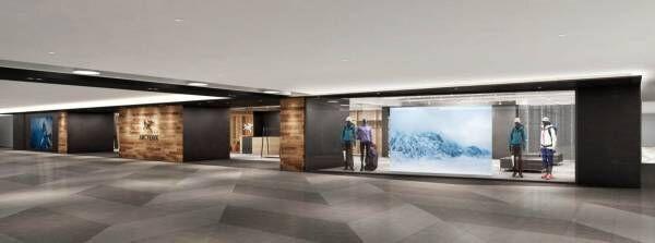 アークテリクスが北海道初店舗をサッポロファクトリーにオープン、限定ジャケット販売