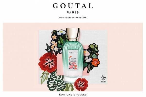 グタールのフレグランス「プチシェリー」「ローズ ポンポン」から、花々の刺繍を表現した限定ボトル