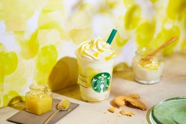 スターバックス「レモン ヨーグルト 発酵フラペチーノ」ヨーグルト×チーズ×甘酒の爽やかな新作ドリンク