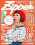 ファッション誌『Zipper』1号限定で復刊、歴代パチパチズ登場&表紙は木村カエラ