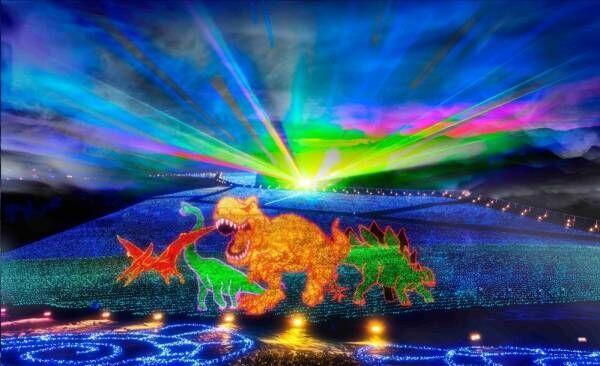"""""""恐竜""""がテーマの北陸最大級「ジオ・イルミネーション」福井で、光のトンネルやオーロラショー"""