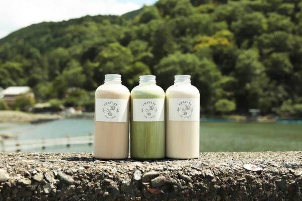 ティーラテ専門店「チャバティ」関西初出店、京都嵐山に誕生 - 限定スコーンも販売