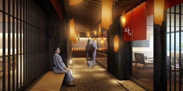 「星野リゾート 界 別府」2021年春に開業 - 隈研吾がデザイン、露天風呂や足湯付きロビー