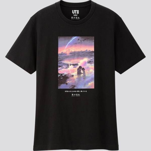 """ユニクロUT×新海誠作品『君の名は。』『天気の子』コラボTシャツ、夕暮れ&昼の""""空""""をデザインに"""