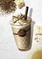ゴディバのショコリキサー新作「ホワイトチョコレート ほうじ茶」チョコ×お茶の新シリーズ第1弾