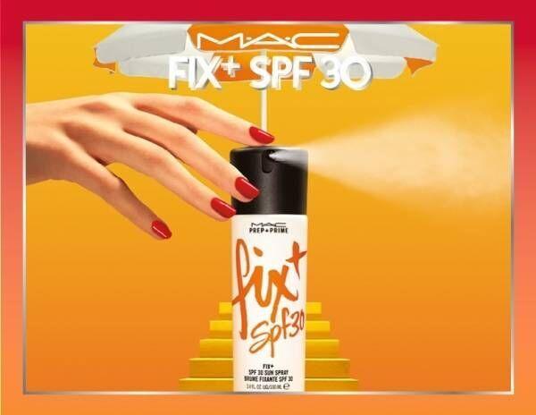"""M·A·C人気のミスト化粧水に""""紫外線カット""""効果をもつ新作スキンケア、メイク持ちもUP"""