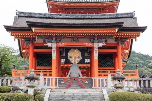 京都・清水寺で西洋近代絵画からマンガまで集めた初のアート展覧会、セザンヌやジャコメッティなど