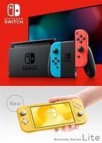 任天堂から携帯特化の「ニンテンドースイッチ ライト(Nintendo Switch Lite)」