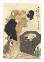 企画展「レスコヴィッチコレクション 広重・北斎とめぐるNIPPON」京都で、英泉・広重の初摺版画