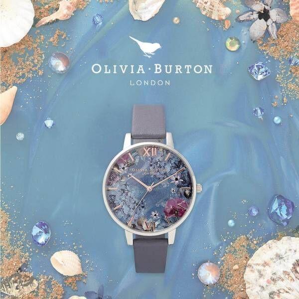 """オリビア・バートン""""海×花""""の新作腕時計 - 煌めく海面を表現する文字盤、グラデーション色も"""