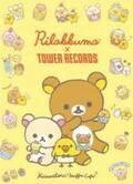リラックマ×タワレコ「キイロトリマフィンカフェ」が表参道・梅田・札幌に、カツラマフィンやコラボグッズ