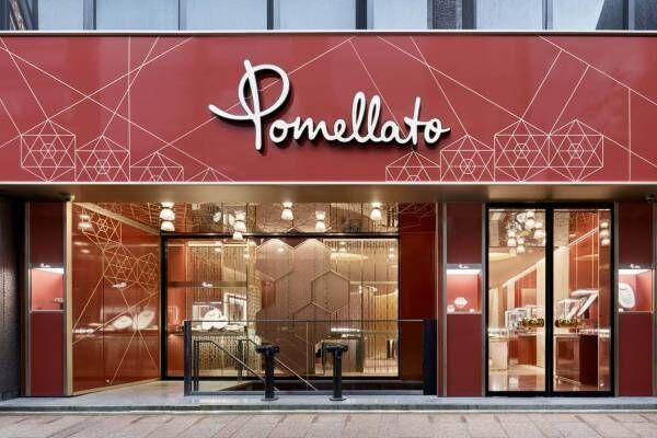 ジュエリーブランド「ポメラート」銀座に国内唯一の旗艦店、ローズクォーツ×カルセドニーのリングなど