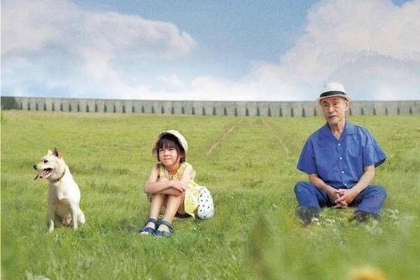 映画『駅までの道をおしえて』大切な存在を失った少女と老人の交流がもたらす奇跡