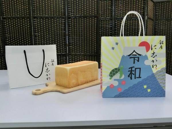 """高級食パン専門店「銀座に志かわ」大分に九州初店舗をオープン、""""水""""にこだわったもちもち食感"""