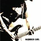ナンバーガールの新ライブアルバム「感電の記憶」NUM-HEAVYMETALLICツアー音源を発掘