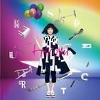 上原ひろみの新作ソロアルバム『Spectrum(supeku)』ライブツアーも全国で開催
