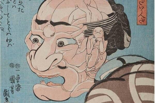 """展覧会「百花繚乱 ニッポン×ビジュツ展」京都文化博物館で、""""キモカワ""""な日本美術の名品など"""