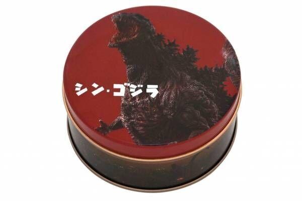 「ゴジラ」と凬月堂がコラボ『シンゴジラ』デザインの缶入りゴーフル