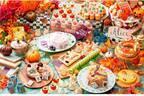 「不思議の国のアリス」のデザートブッフェが千葉で、ハロウィンのおばけスイーツも登場