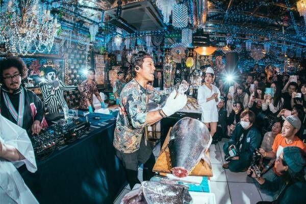 音楽×マグロ解体ショー「マグロハウス盆踊り」新宿で開催、マグロとシャンパンを非日常空間で