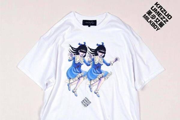 ミルクボーイ×ホラー漫画家・楳図かずおの美少女Tシャツ、『洗礼』イメージの脳みそプリンセットも