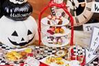 「不思議の国のアリス」ハロウィンアフタヌーンティーが東京・神奈川・埼玉で、かぼちゃマカロンなど