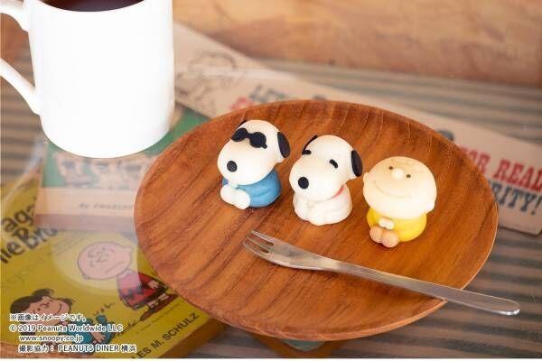 ピーナッツのスヌーピー&チャーリー・ブラウン達が和菓子に!全国ローソンで発売