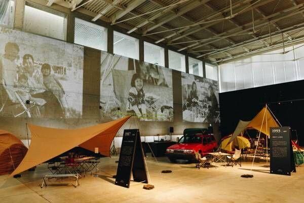 「スノーピークミュージアム」新潟に - ものづくりの歴史を振り返る展示、手ぶらBBQも