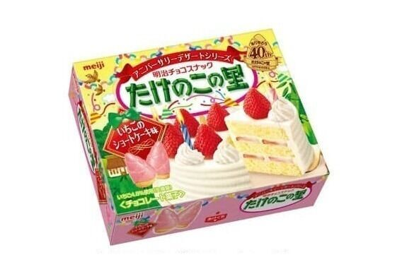 明治「たけのこの里いちごのショートケーキ味」限定発売、40周年記念シリーズ