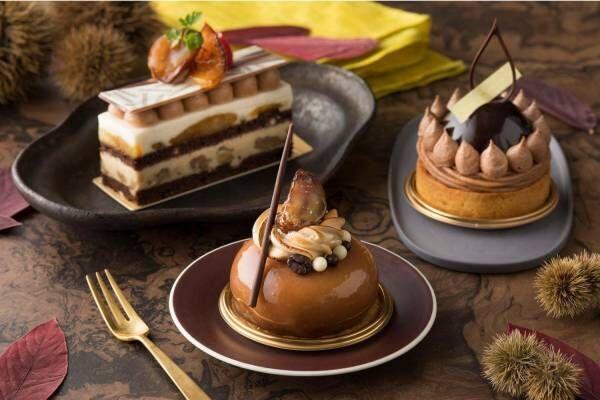 シェラトン・グランデ・トーキョーベイ・ホテルのマロンスイーツ、栗×洋梨のケーキなど