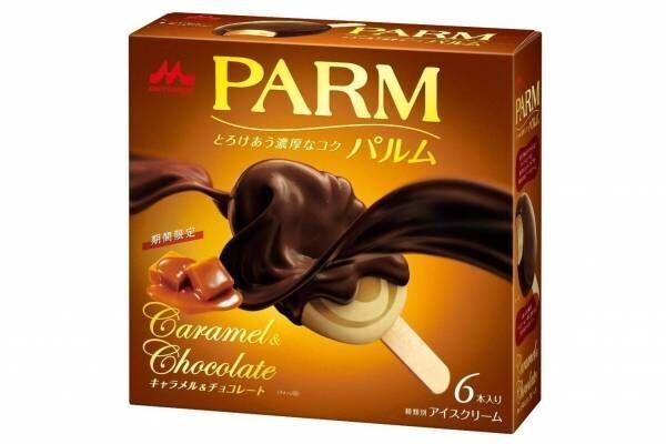 「パルム キャラメル&チョコレート」19年秋冬限定、うずまき状のキャラメル&カラメルアイス