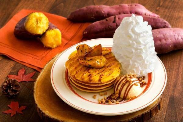 エッグスンシングス「スイートポテトパンケーキ」甘い安納芋のペースト&大学芋のトッピング