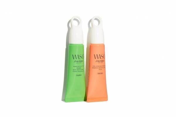 """資生堂WASO""""わさび""""から着想したTゾーン用化粧下地、薬味のようにちょい足しで毛穴レス肌に"""