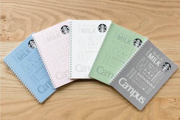 スターバックス×コクヨの「キャンパスリングノート」ミルクパック由来の再生紙を使用