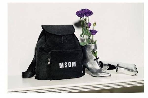 MSGMの限定マガジン『MSGM MAGAZINE #3』ブランドロゴ入りバックパック付属