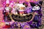 """サンリオピューロランドのハロウィンイベント2019は""""仮面""""がテーマ、仮面舞踏会パレードや限定グッズ"""