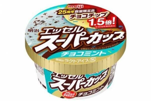「明治 エッセル スーパーカップ チョコミント」チョコチップ増量&ミント強化で復刻、数量限定で発売