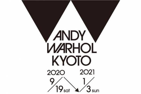 京都初の本格的なウォーホル展覧会「アンディ・ウォーホル・キョウト」20年に開催、約200点を展示
