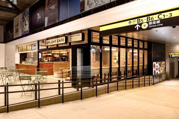 渋谷駅東口地下広場が誕生 - JR・東京メトロ・東急を結ぶ快適空間、カフェもオープン